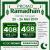 Promo Ramadhan 1440 H, 25 – 26 Mei 2019